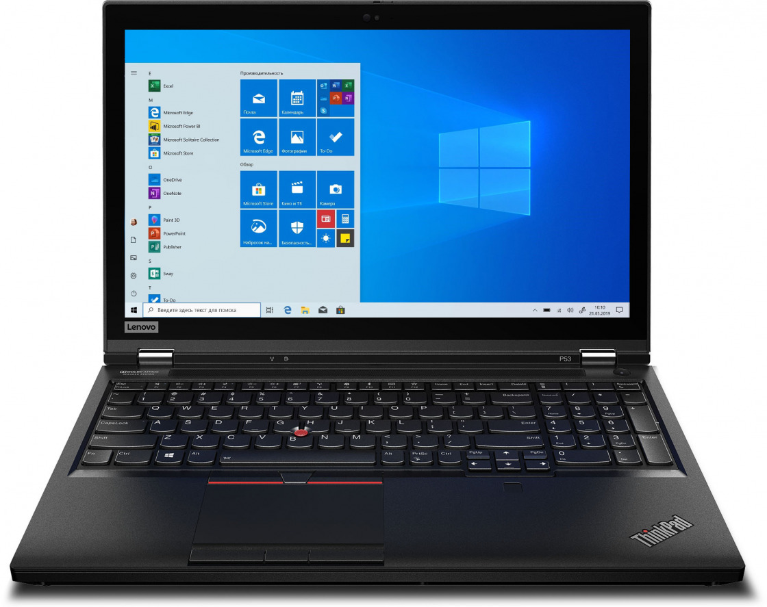 Ноутбук Lenovo ThinkPad P53 20QN0031RT