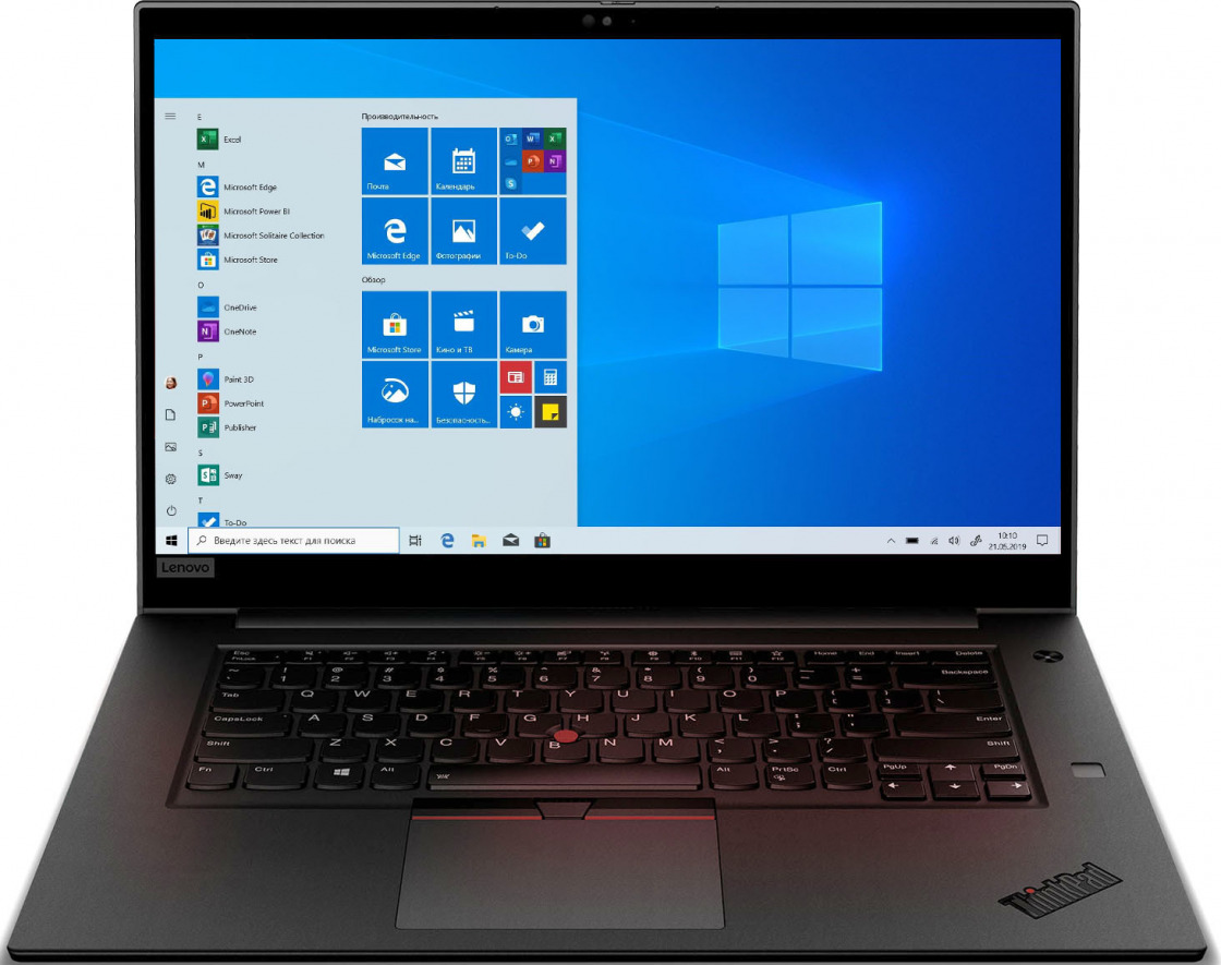 Ноутбук Lenovo ThinkPad P1 Gen 3 20TH001HRT