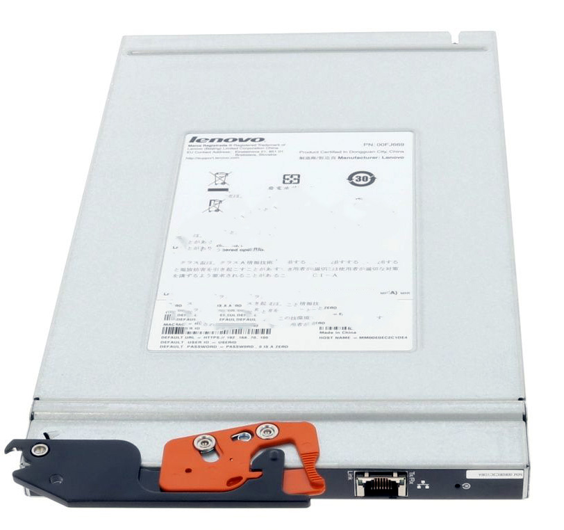 Модуль расширения Lenovo Flex System Redundant Chassis Management Module 2 00FJ669
